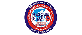 Rescue Volunteers Team Force - Municipality Greece